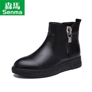 森马女靴子2017冬季欧洲站短靴女加绒平底松糕厚底马丁靴女 短靴