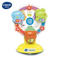 Vtech伟易达婴幼儿早教益智玩具礼物套装欢乐摩天轮165918