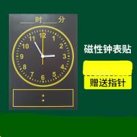黑板贴30X42cm 教学钟面时钟贴钟表模型时分磁铁黑板贴磁性数学教具 时钟黑板贴【30X42cm】