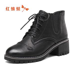红蜻蜓女鞋2017秋季新款真皮系带粗跟休闲鞋时尚英伦圆头低跟单鞋短靴