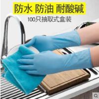 一次性手套乳胶耐磨加厚加长防水防油橡胶防滑工作薄款胶皮小号女