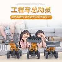 贝贝鸭2019新玩具儿童玩具工程车总动员男孩大号合金叉车推土车铲雪车集合套装