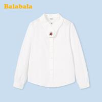 【3.5折价:55.65】巴拉巴拉儿童衬衫女童衬衣长袖2020新款春装中大童童装纯棉白衬衫