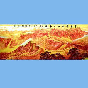 巨幅中国青年美术家协会常务理事,中国扇子艺术学会会员,中国山水画院专业画家,山东美术家协会会员,国家一级美术师高云鹏(中华雄风)