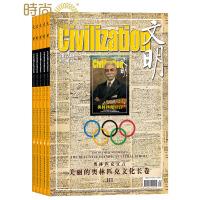 文明杂志 2020年全年杂志订阅新刊预订1年共12期1月起订