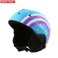 滑雪儿童款运动装备护具单板雪盔头盔男女