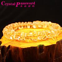 水晶密码CrystalPassWord精选天然黄水晶随形手链(附宝石鉴定证书)SJMM3-058