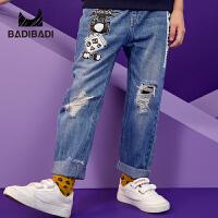 【2件3折:60】巴拉巴拉旗下 巴帝巴帝童装男童宽松破洞牛仔裤中大童19春新款