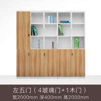 办公家具大文件柜木质办公书柜资料柜档案柜办公室储物柜子带锁 400mm