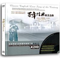 百年经典欧美英文金曲汽车音乐歌曲 正版车载CD光盘黑胶碟片
