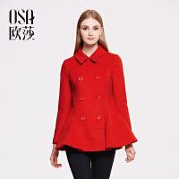OSA欧莎2015冬季新品女装时尚双排扣荷叶下摆毛呢外套SD557005