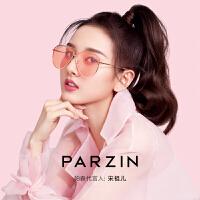 帕森2019新品明星宋祖儿同款太阳镜女金属大框眼镜浅色潮墨镜8228