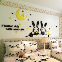 卡通3d立体墙贴儿童房卧室床头亚克力墙贴画幼儿园创意装饰墙贴纸