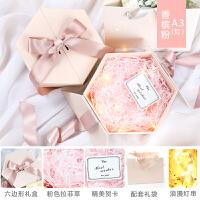 礼物盒大号礼品盒子韩版简约空盒生日心意包装盒流星球伴手礼盒 礼袋 灯 #0