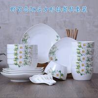 创意中式碗碟碗筷套装碗盘套碗组合家用28头景德镇陶瓷碗餐具