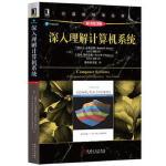 深入理解计算机系统(原书第3版) 9787111544937 (美)兰德尔E.布莱恩特(Randal E.Bryant