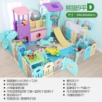 儿童家用滑滑梯室内儿童滑梯室内家用小型秋千组合宝宝游乐场设备家庭小孩滑滑梯玩具 姜黄色 熊猫9平方D款