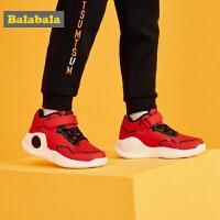 【2件5折价:134.5】巴拉巴拉男童鞋儿童运动鞋篮球鞋2019新款冬季轻便缓震软底小童鞋