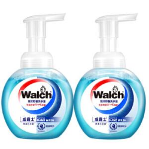 威露士泡沫洗手液 225mlx2+免洗洗手液20ml*2