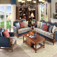 【1件3折 领券】美式乡村组合沙发实木真皮沙发布艺沙发客厅家具