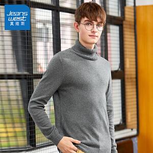 [限时抢:49元,真维斯大牌日仅限10.15-17]真维斯针织衫男冬装新款男士纯棉高领长袖毛衣纯色修身线衣男
