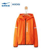 【2件3折到手价:77.7元】鸿星尔克(ERKE)新款童装儿童卫衣男童夹克中大童外套休闲运动连帽上衣
