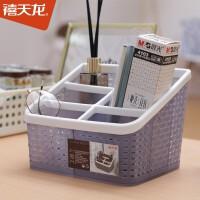 禧天龙创意桌面收纳筐遥控器收纳篮文具玩具多格杂物筐