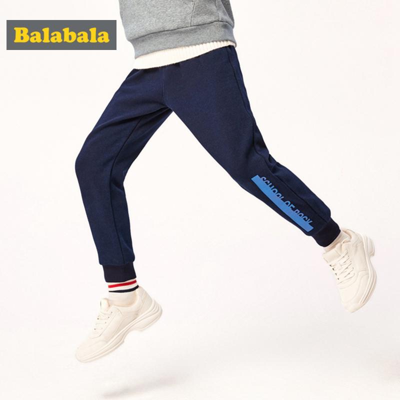 【11.21超品 5折价:69.5】巴拉巴拉儿童裤子2019新款中大童运动裤加绒韩版时尚休闲男童长裤