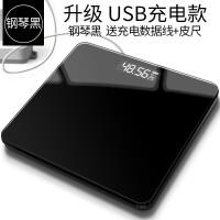 升级款钢琴黑USB充电电子称体重秤家用人体秤迷你精准减肥称重计测体重器