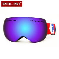 男女户外登山大视野可卡近视滑雪眼镜大球面滑雪镜双层