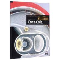 可口可乐 上海外语教育出版社 9787544643344