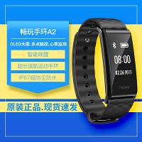 荣耀畅玩手环A2华为运动智能计步器心率监测防水男女蓝牙手表原装