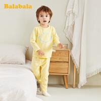 巴拉巴拉儿童内衣套装春季新款长袖保暖男女童睡衣纯棉两件套时尚