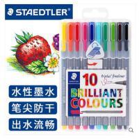 德国施德楼334彩色针管笔勾线笔套装漫画设计手绘草图填上色水笔