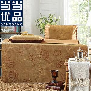 当当优品 加厚御藤席三件套 可折叠空调席1.8米凉席 郁金香 180*200