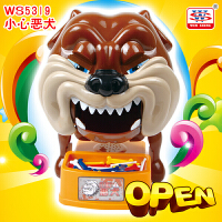 吓一跳狗小心恶犬聚会玩具桌面游戏愚人节韩国台湾整蛊偷骨头玩具