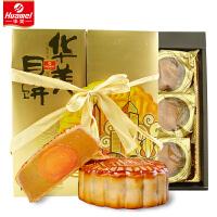【包邮】华美(huamei) 月饼 时尚品味月饼 620g 礼盒装 广式中秋月饼
