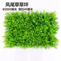 仿真植物墙假绿植墙假草坪草皮花墙室内背景墙面装饰绿色塑料客厅 杏色 【凤尾草草坪】