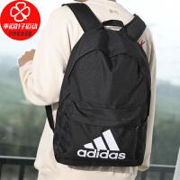 幸运叶子 Adidas/阿迪达斯男女背包冬季新款运动休闲双肩包FS8332