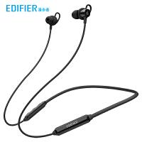 漫步者W200BT Plus 磁吸入耳式 无线运动蓝牙线控耳机 手机耳机 音乐耳机 带麦可通话