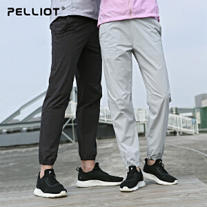 【到手价:142.4 仅限26日 】时尚修身  弹力透气  男女休闲运动速干裤