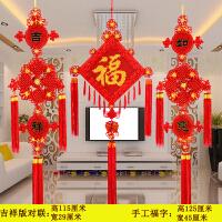 扇形中国结对联挂件客厅大号鱼福字新年春节玄关家居背景墙装饰壁