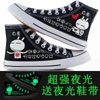 帆布鞋男鞋春季潮鞋时尚新款透气涂鸦高帮帆布鞋情侣板鞋夜光布鞋