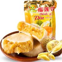 金枕花越南特产进口无蛋榴莲饼400g包饼干糕点特产休闲零食
