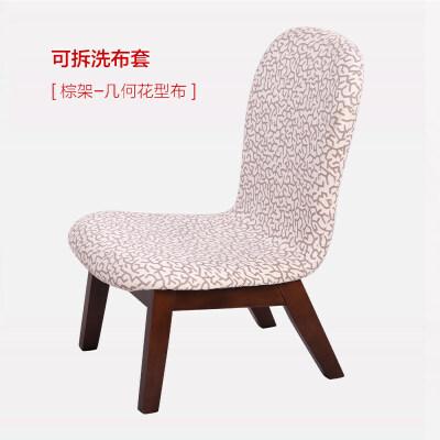 实木矮凳布艺靠背椅子家用换鞋凳飘窗懒人休闲沙发凳日式矮椅特 品质家具,放心选购;质量保证,售后无忧。