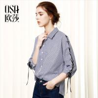 【满199减20】OSA欧莎2017秋装新款 时尚绑带 清新条纹衬衫S117C12002