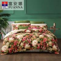 富安娜全棉纯棉四件套床单被套1.5米床1.8m床双人经典网红款4件套