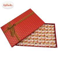 【顺丰包邮】费列罗(FERRER0) 77粒拉斐尔巧克力礼盒 生日礼物 情人节礼物