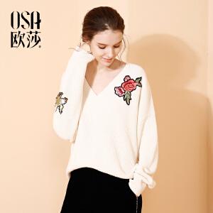 OSA欧莎2017冬装新款女装V领套头刺绣针织毛衣女