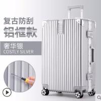 行李箱女学生韩版复古铝框拉杆箱男女旅行箱密码箱